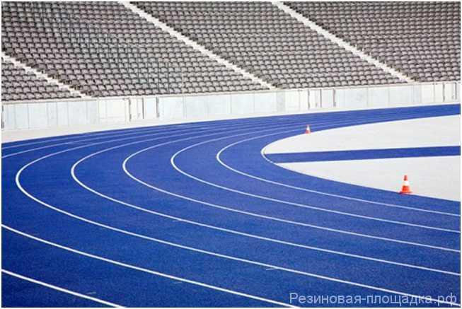 Строительство беговой дорожки на стадионе